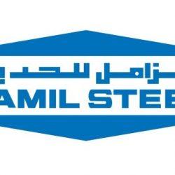 الشركه العربيه لدعم وتأهيل المباني تعلن عن توفر وظائف إدارية شاغرة الراتب 7,000 ريال