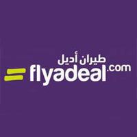 الشركة السعودية للخدمات الأرضية توفر وظائف إدارية للجنسين لحملة الثانوية العامة