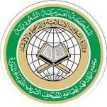 الشركة السعودية للمأكولات الخفيفة بيبسيكو توفر 22 وظيفة شاغرة لحملة الشهادة التوسطة فأعلى الراتب 5,430ريال
