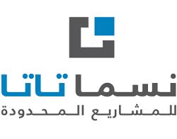 الهيئة العامة للطيران المدني توفر وظائف شاغرة في عدة تخصصات