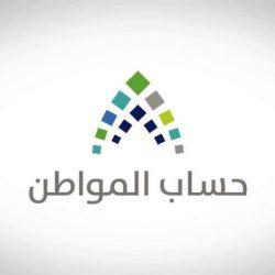 """""""العيادات الافتراضية"""".. خدمة جديدة بمستشفى قوى الأمن"""