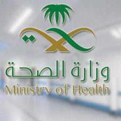 بنك أبو ظبي الأول يعلن عن توفر وظيفة إدارية شاغرة
