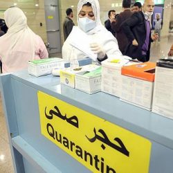 """جميعها قادمة من إيران.. """"الصحة الكويتية"""": اكتشاف 10 حالات جديدة بفيروس """"كورونا"""""""