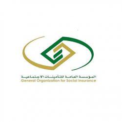 """""""الداخلية"""" تنفذ حكم القَتل حداً بحق المعتدي على إحدى الفرق الاستعراضية في موسم الرياض"""
