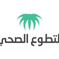 عاجل.. تسجيل 355 حالة جديدة بفيروس كورونا في السعودية .
