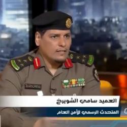 """إمارة نجران: مصاب بـ""""كورونا"""" تسبب في رفع حالات الاشتباه بالمنطقة بعد حضوره عدة مناسبات"""