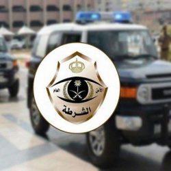 """شرطة مكة تؤكد القبض على مواطن عبَّأ كوب شاي من ماء """"المرحاض"""" وقدمه لزوجته"""