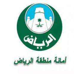 الخدمات الطبية للقوات المسلحة توفر وظيفة إدارية بخميس مشيط