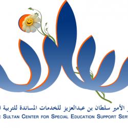 جامعة الملك سعود تعلن عن تقديم 7 دورات مجانية للجنسين عن بعد