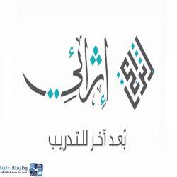 برنامج خدمة ضيوف الرحمن توفر وظائف إدارية بجدة
