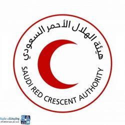 شركة ينبع أرامكو للتكرير – ياسرف تعلن عن وظيفة إدارية لحملة الدبلوم