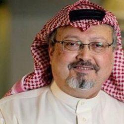البنك الإسلامي للتنمية يوفر وظائف إدارية بجدة لحملة البكالوريوس