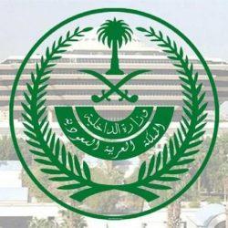وزارة التعليم تعلن عن موعد بدء التسجيل للصف الأول الابتدائي ومرحلة رياض الأطفال