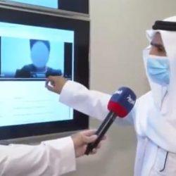 """""""سعود الطبية"""" تدعو لممارسة الرياضة بالمنزل.. وتحذر: 40 مرضًا يرتبط بكثرة الجلوس"""