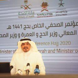 وزير الصحة: قصر الحج على من هم دون 65 عامًا وإخضاع الحجاج للحجر المنزلي