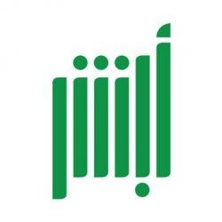 """فيديو: لحظة اصطدام رافعة شاحنة بلوحة على """"دائري الرياض"""""""