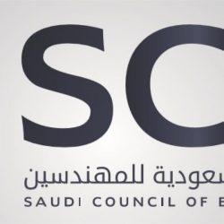 """""""المستشفى التخصصي"""" يوضح حقيقة ما تم تداوله حول إساءة أحد منسوبيه غير السعوديين للوطن"""
