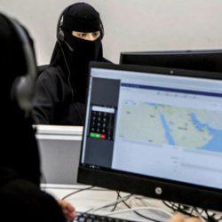 """""""الكيميائية السعودية"""" توقع مذكرة تفاهم مع صندوق الاستثمار الروسي لتوفير لقاح كورونا في المملكة"""