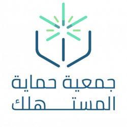 صدور قرار بتعديل الترتيبات الخاصة بأولاد المواطنة السعودية من غير السعودي