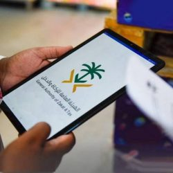 """""""الصحة"""": بدء التسجيل للحصول على لقاح كورونا مجاناً لجميع المواطنين والمقيمين"""