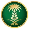 وزارة البيئة تعلن عن 43 وظيفة (رجال/نساء) بنظام التعاقد في مختلف مناطق المملكة