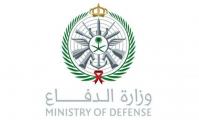 تعلن وزارة الدفاع  عن نتائج الترشيح الاولي واستكمال البيانات بعدة قطاعات
