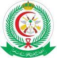 الخدمات الطبية للقوات المسلحة توفر 19 وظيفة شاغرة لحملة الدبلوم فما فوق