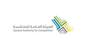 الهيئة العامة للمنافسة توفر وظيفة قانونية شاغرة لحملة البكالوريوس بالرياض