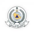 المديرية العامة للدفاع المدني تعلن عن محاضرة توعويةعن بُعد لجميع الفئات