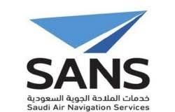 شركة خدمات الملاحة الجوية توفر وظائف تقنية وإدارية لحملة البكالوريوس بجدة