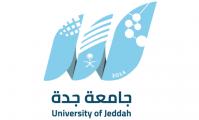جامعة جدة تقدم دورات احترافية عن بُعد مجاناً للجنسين في عدة مجالات