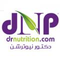 مركز دكتور نيوترشن للتغذية يوفر وظائف لحملة الثانوية العامة فما فوق بالرياض