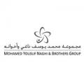 مجموعة محمد يوسف ناغي للسيارات تعلن عن توفر وظيفة إدارية شاغرة