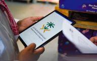 توضيح مهم من «الزكاة والدخل» بشأن ضوابط الفاتورة الإلكترونية