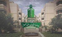 وفاة قيادية بجامعة الملك عبدالعزيز دهساً بمواقف الجامعة