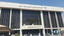 «تعليم الرياض» تمنع بعض المنتجات من دخول المدارس.. تضر بصحة الطلاب