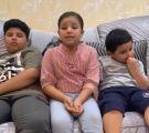 فيديو متداول لأبناء المواطنة عبير المخطوفة في #تركيا