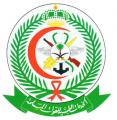 الخدمات الطبية للقوات المسلحة السعودية تعلن عن توفر 32 وظيفة شاغرة للجنسين