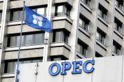 أوبك توافق على تمديد خفض إمدادات النفط حتى مارس 2020