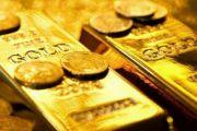 الذهب يهبط 2% ويتجه لإنهاء الأسبوع على «الخسارة الأكبر» في 4 أشهر
