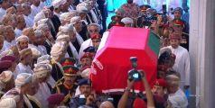 شاهد.. مراسم تشييع جثمان الراحل السلطان قابوس بن سعيد