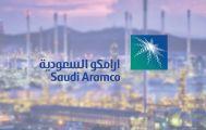 «أرامكو» السعودية توقع 12 اتفاقية مع شركات كورية جنوبية