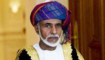 البلاط السلطاني العماني يعلن وفاة السلطان قابوس بن سعيد