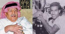 وفاة لاعب الهلال السابق مبارك عبدالكريم