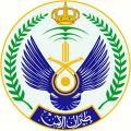 القيادة العامة لطيران الأمن تعلن فتح باب القبول والتسجيل للوظائف العسكرية