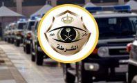 """""""شرطة مكة"""" تتلقى بلاغاً عن سرقة سيارة وتكتشف مفاجأة أثناء مباشرة البلاغ"""