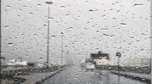"""""""الأرصاد"""" تصدر تنبيهات بأمطار رعدية ورياح نشطة على بعض المناطق"""