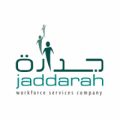 شركة جدارة لخدمات القوى العاملة توفر وظائف للجنسين الراتب 11,500 ريال