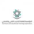 «التدريب المهني» توقف شهادة مهارات تقنية المعلومات وتمنع التسويق لها